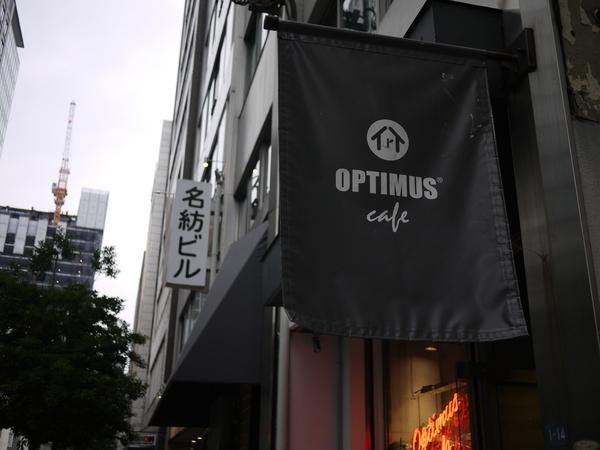 OPTIMUS cafe
