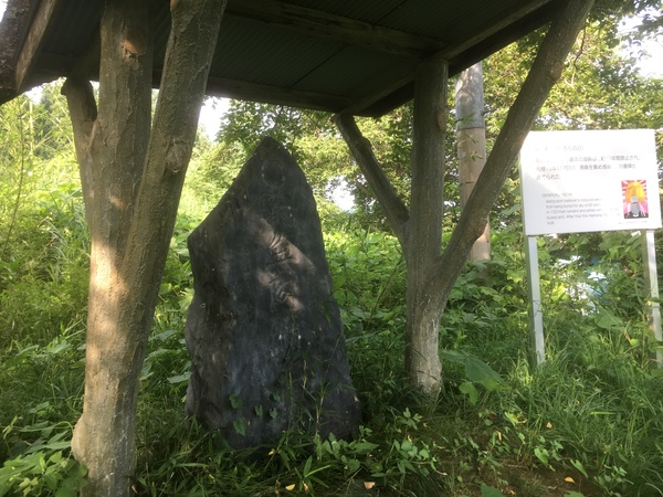 大籠 元禄の碑